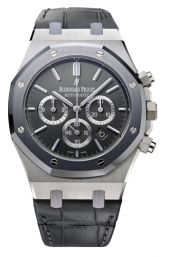 Audemars Piguet Royal Oak Chronograph Leo Messi Limited Edition 41 mm 26325TS.OO.D005CR.01