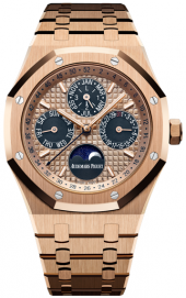 Audemars Piguet Royal Oak Perpetual Calendar 41 mm 26584OR.OO.1220OR.01