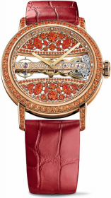 Corum Golden Bridge Round 39 mm B113/03675