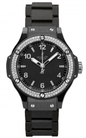 Hublot Big Bang Black Magic Ceramic 38 mm 361.CV.1270.CM.1104