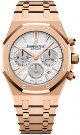 Audemars Piguet Royal Oak Selfwinding Chronograph 38 mm 26315OR.OO.1256OR.02
