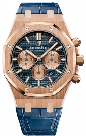 Audemars Piguet Royal Oak Chronograph 41 mm 26331OR.OO.D315CR.01