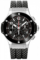 Hublot Big Bang Steel Ceramic 44 mm 301.SB.131.RX