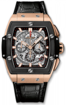Hublot Spirit of Big Bang 42 King Gold