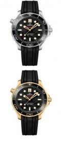Omega Seamaster Diver 300M Master Co-Axial 42 mm Limited Edition Set James Bond 210.62.42.20.01.001