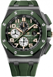 Audemars Piguet Royal Oak Offshore Selfwinding Chronograph 44 mm 26405CE.OO.A056CA.01