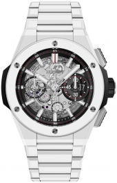 Hublot Big Bang Integral White Ceramic 42 mm 451.HX.1123.HX
