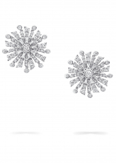 Серьги Graff Solar Diamond Stud Earrings RGE 1593