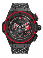 Hublot Big Bang King Power Dwayne Wade Limited Edition 48 mm 703.CI.1123.VR.DWD11