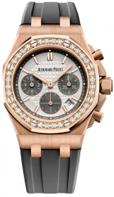 Audemars Piguet Royal Oak Offshore Selfwinding Chronograph 37 mm 26231OR.ZZ.D003CA.01