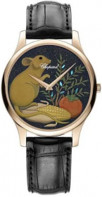 Chopard Happy L.U.C XP Urushi Year Of The Rat 39.5 mm 161902-5069